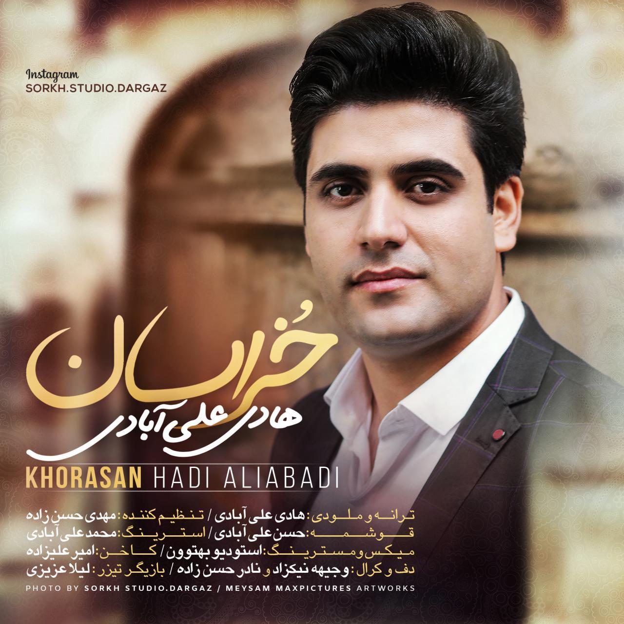 Hadi Aliabadi – Khorasan