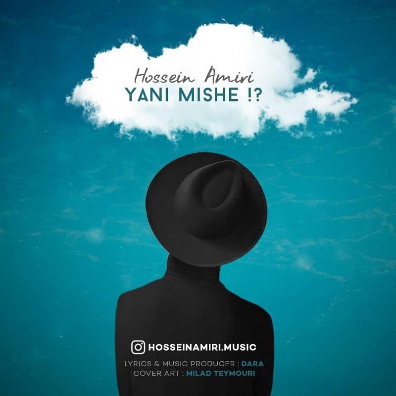 Hossein Amiri – Yani Mishe
