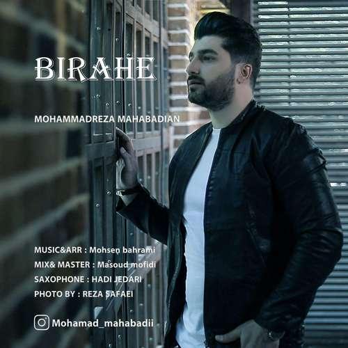 Mohammadreza Mahabadian – Biraheh