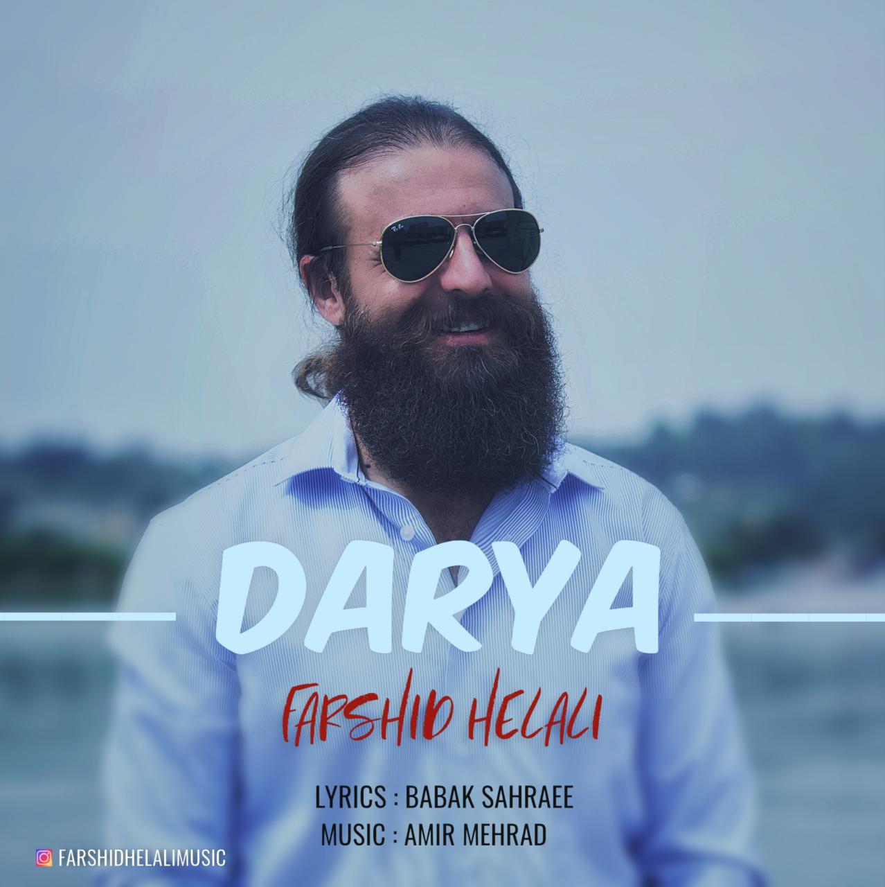 Farshid Helali – Darya