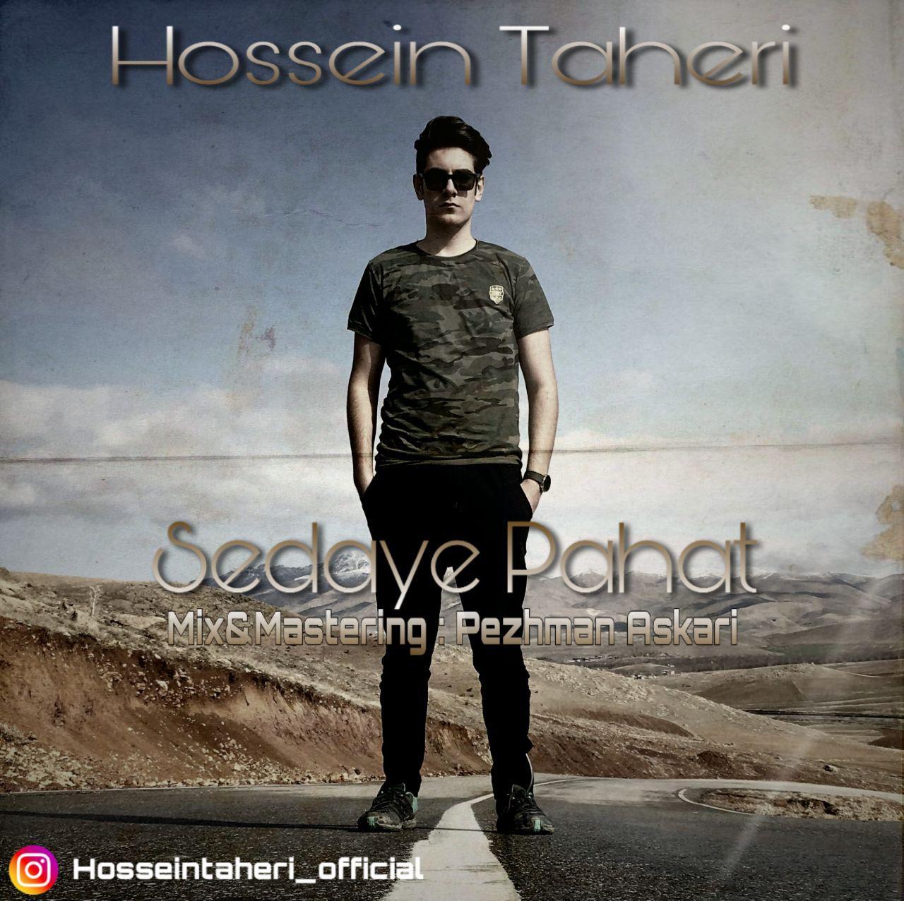 Hossein Taheri – Sedaye Pahat