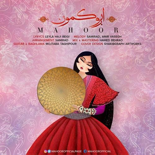 Mahoor – Abroo Kamoon