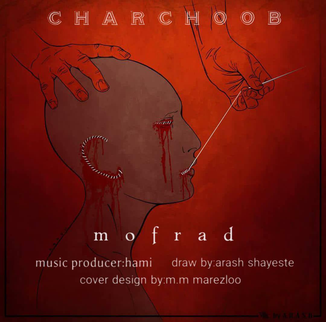 Mofrad – Charchoob
