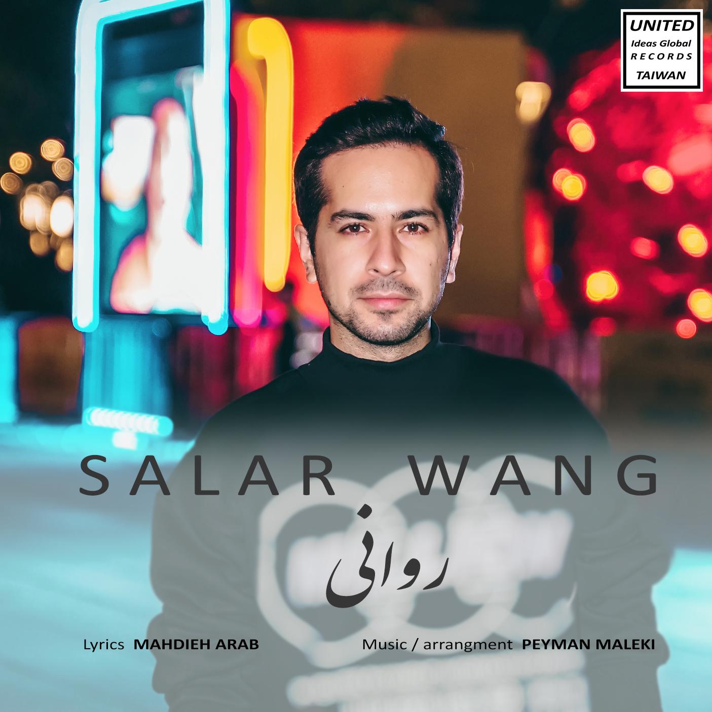 Salar Wang – Ravani