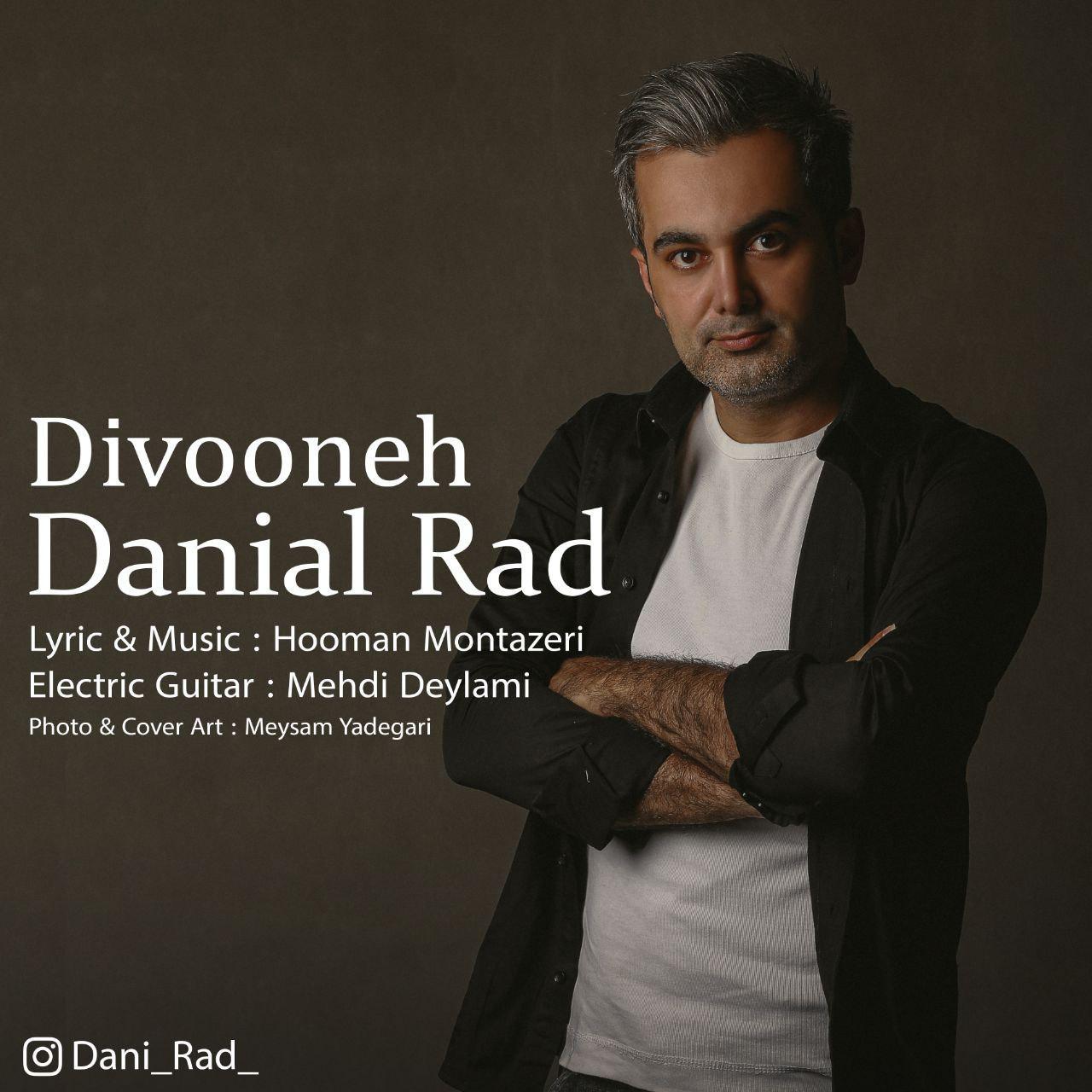 Danial Rad – Divooneh