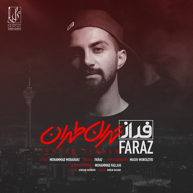 Faraz – Tehran Tehran