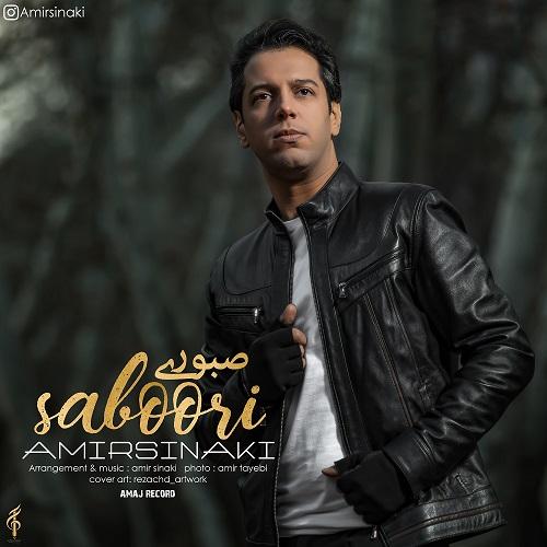 Amir Sinaki – Saboori