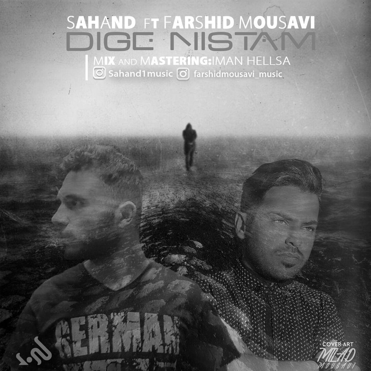Farshid Mousavi – Dige Nistam (Ft Sahand)