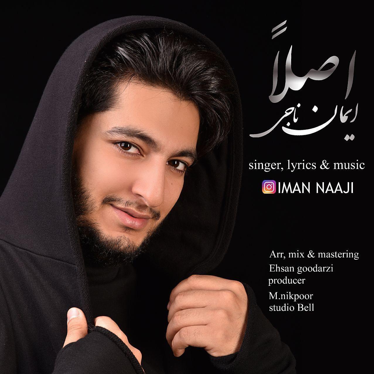 Iman Naaji – Aslan