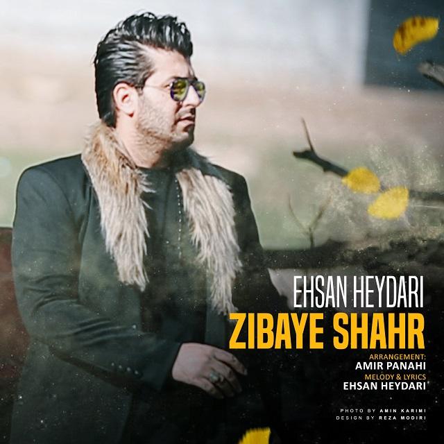 Ehsan Heidari – Zibaye Shahr