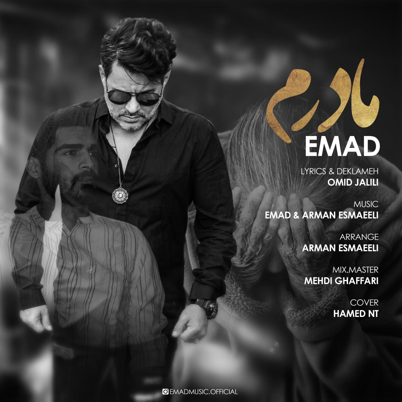 Emad – Madaram