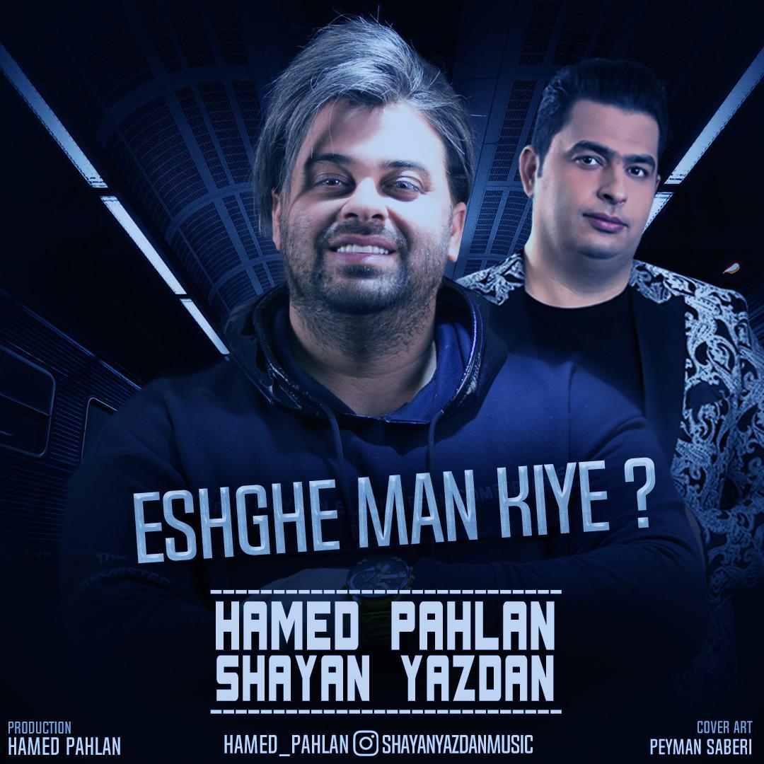Shayan Yazdan – Eshghe Man Kiye (Ft Hamed)