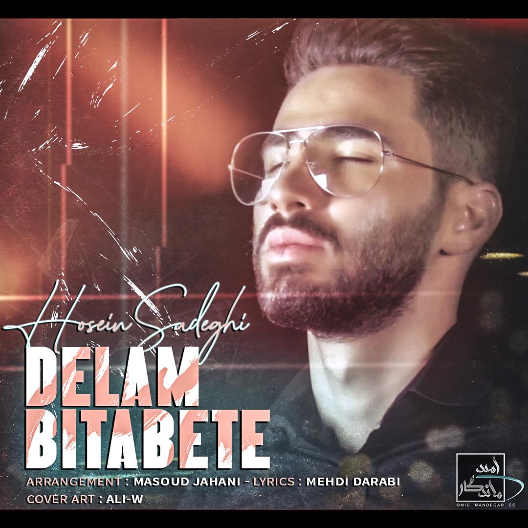 Hossein Sadeghi – Delam Bitabete