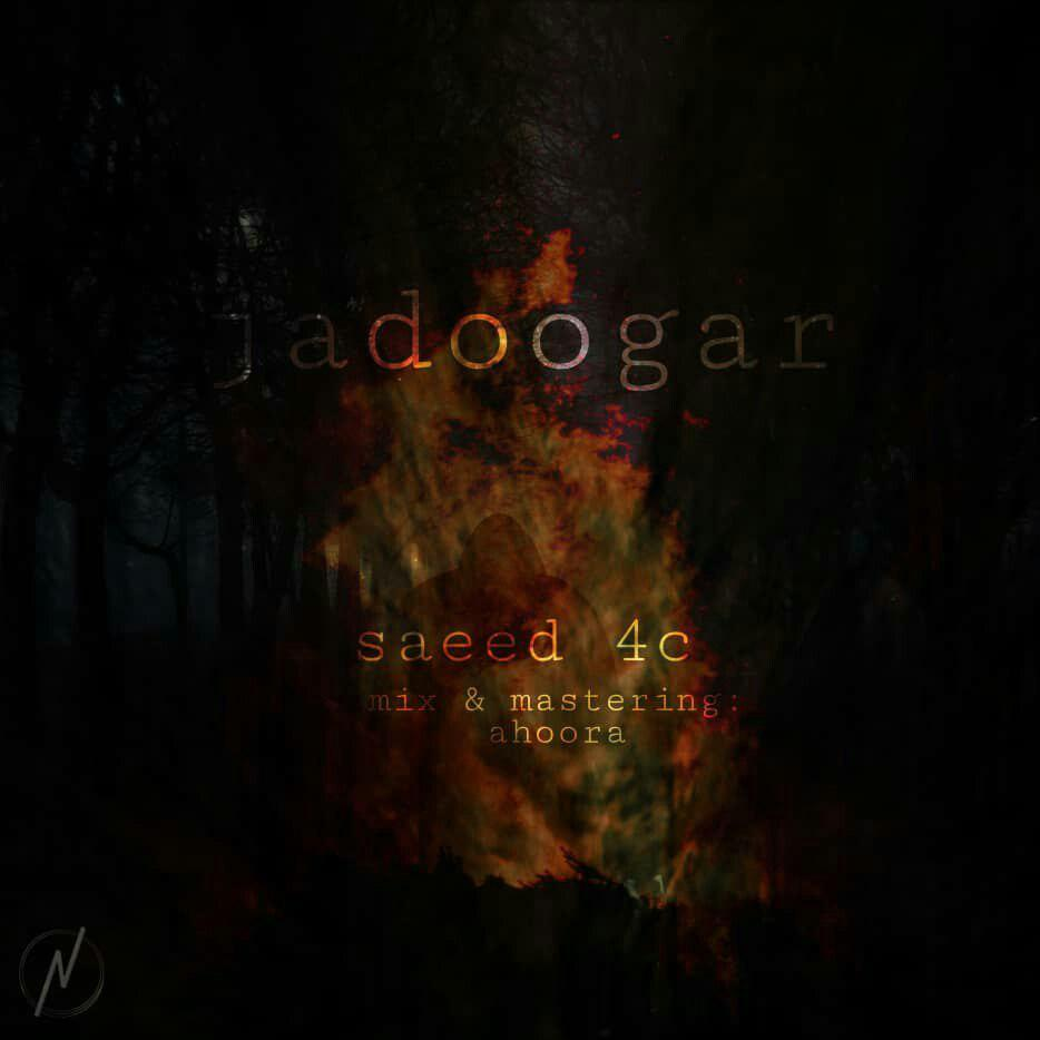 Saeed4c – Jadoogar