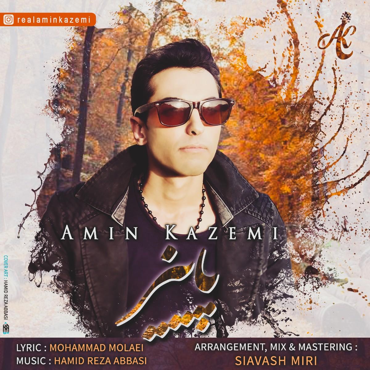 Amin Kazemi – Paeiz