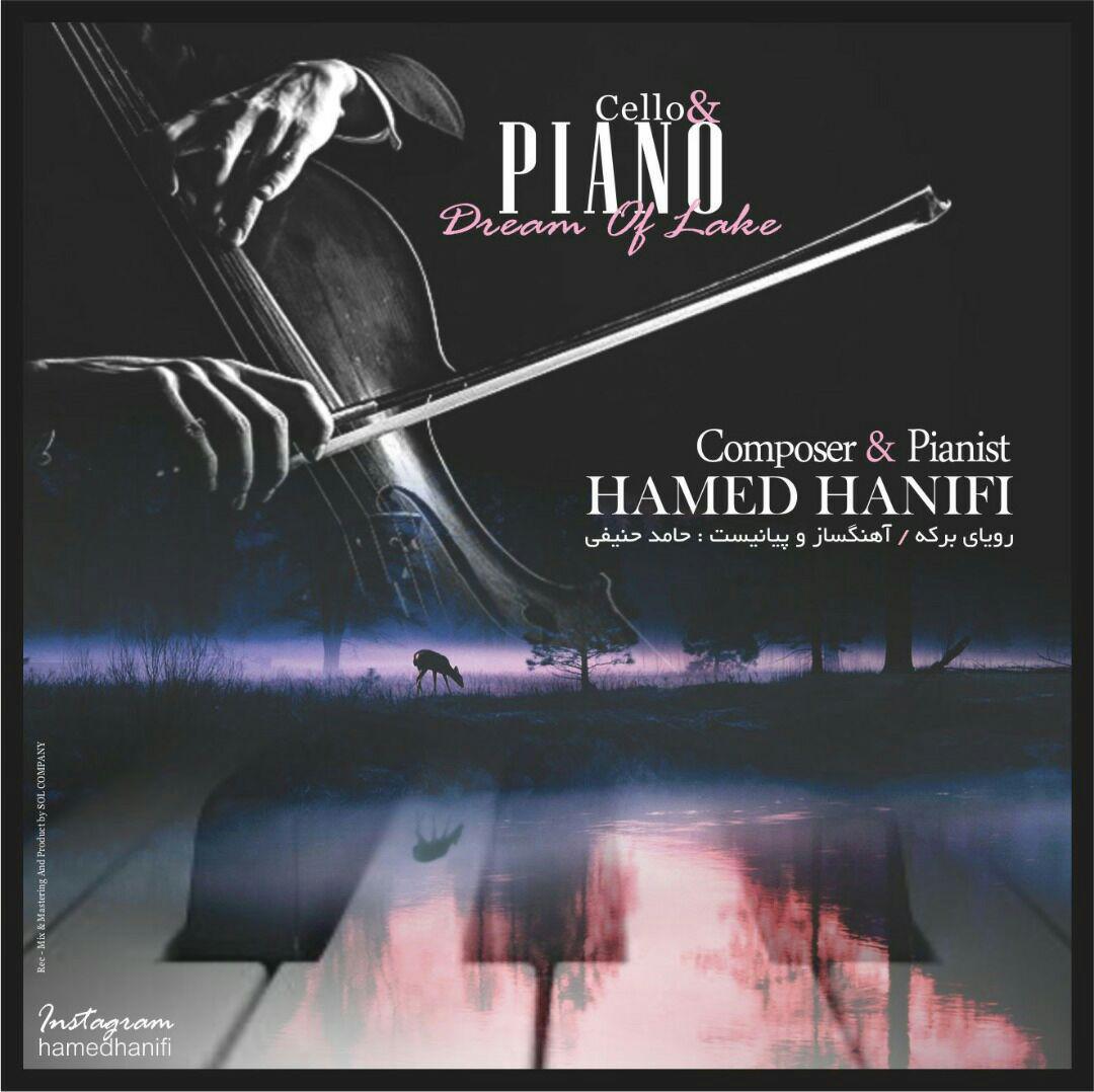 Hamed Hanifi – Dream Of The Lake