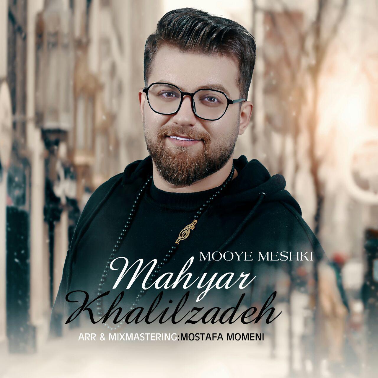 Mahyar Khalil Zadeh – Mooye Meshki