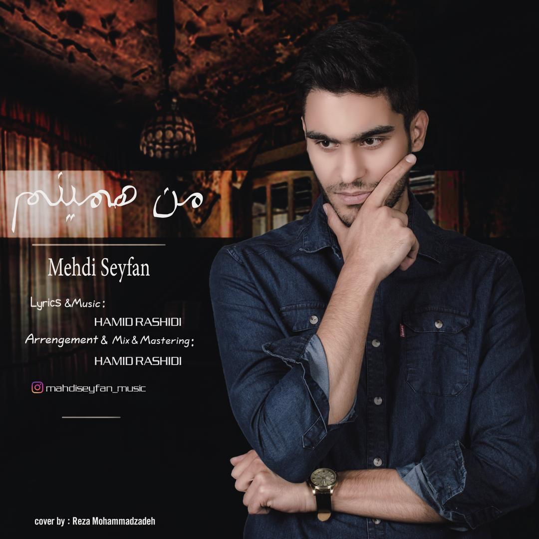 Mehdi Seyfan – Man Haminam