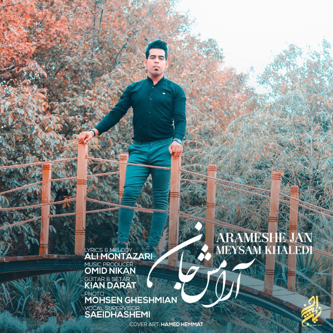 Meysam Khaledi – Arameshe Jan