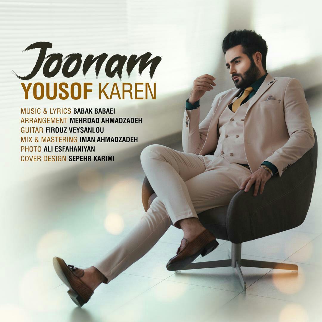 Yousof Karen – Joonam