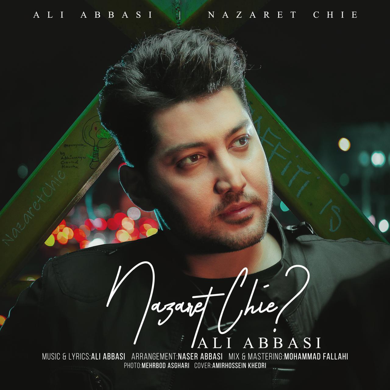 Ali Abbasi – Nazaret Chie