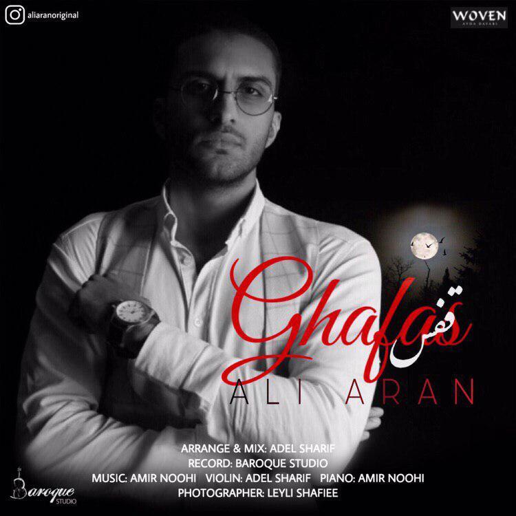 Ali Aran – Ghafas