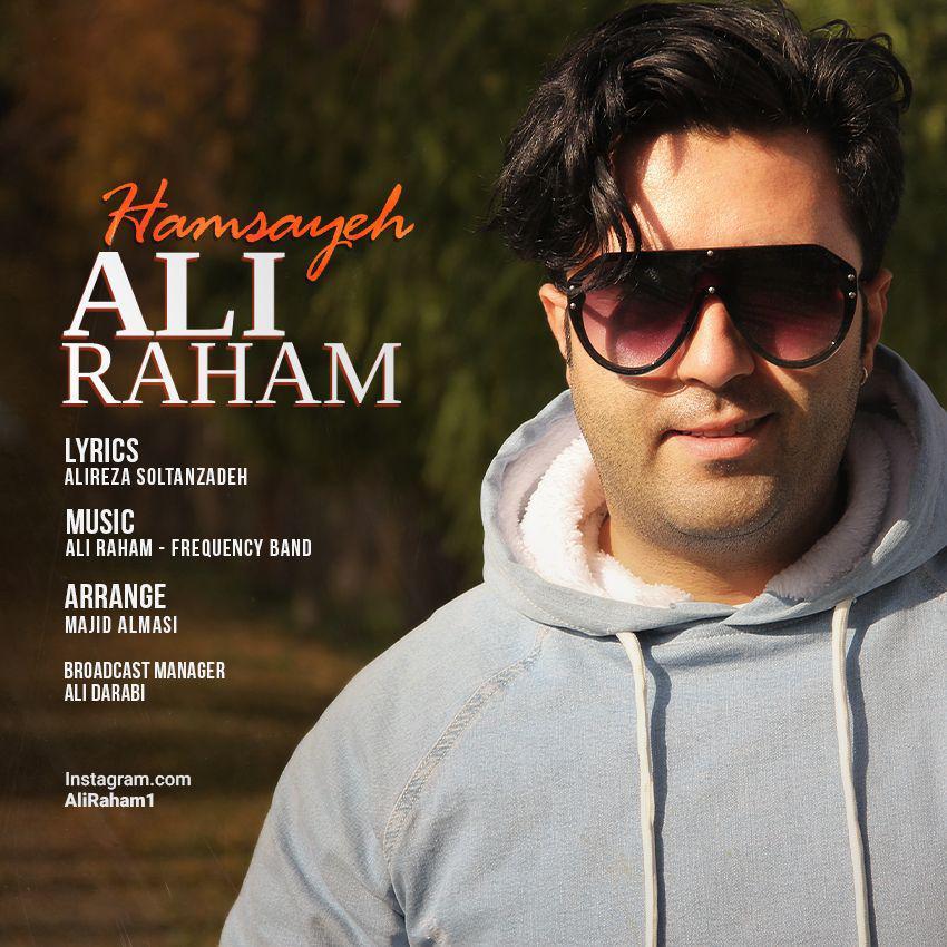 Ali Raham – Hamsayeh