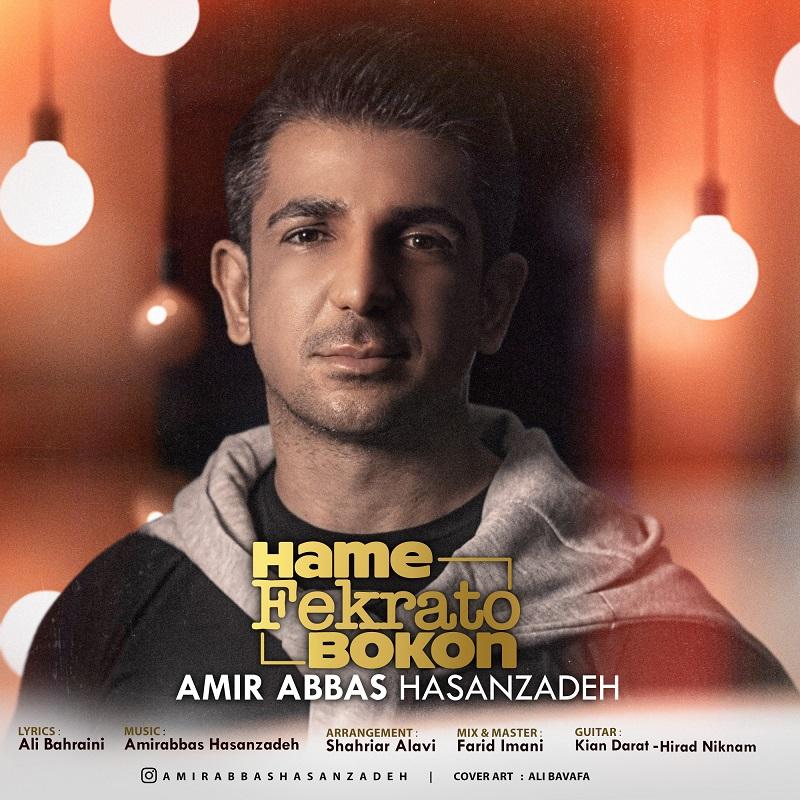 Amirabbas Hasanzadeh – Hame Fekrato Bokon