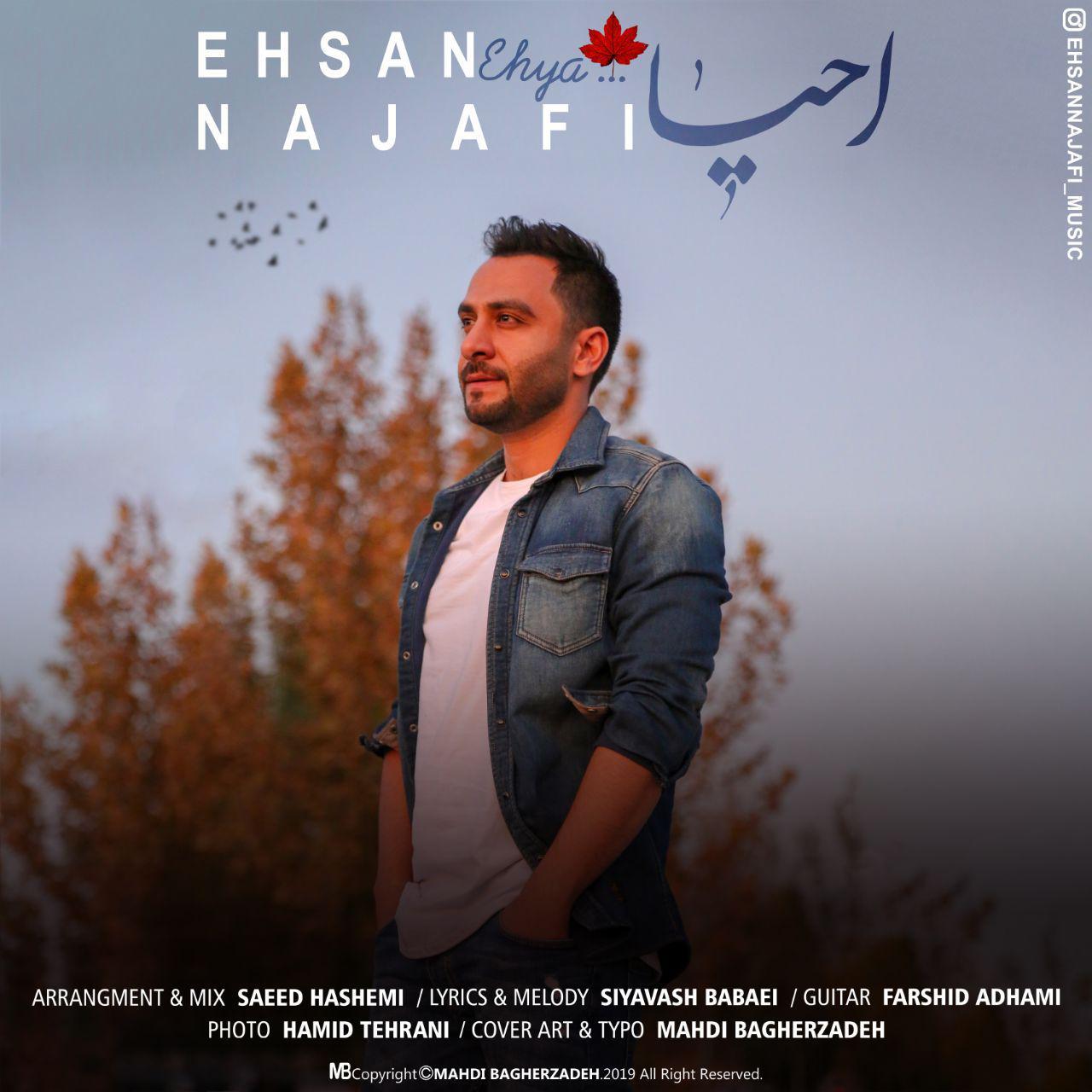 Ehsan Najafi – Ehya
