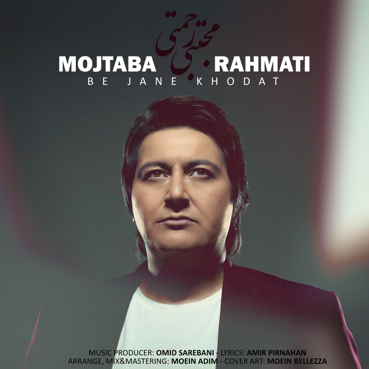 Mojtaba Rahmati – Be Jane Khodat