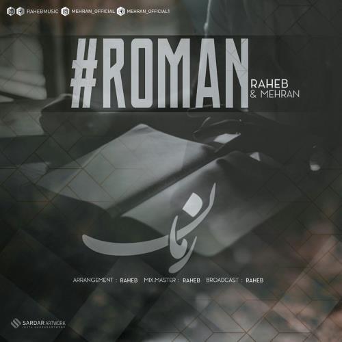 Raheb – Roman (Ft Mehran)
