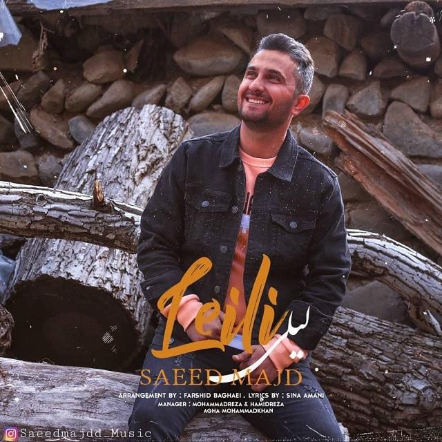 Saeed Majd – Leili