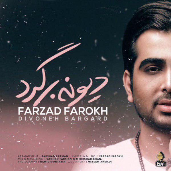 Farzad Farokh – Divoneh Bargard