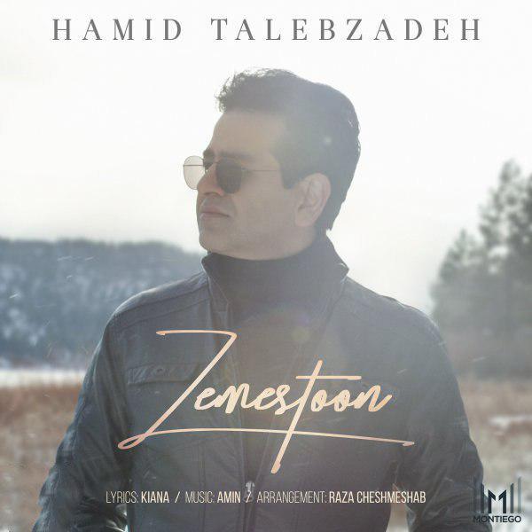 Hamid Talebzadeh – Zemestoon