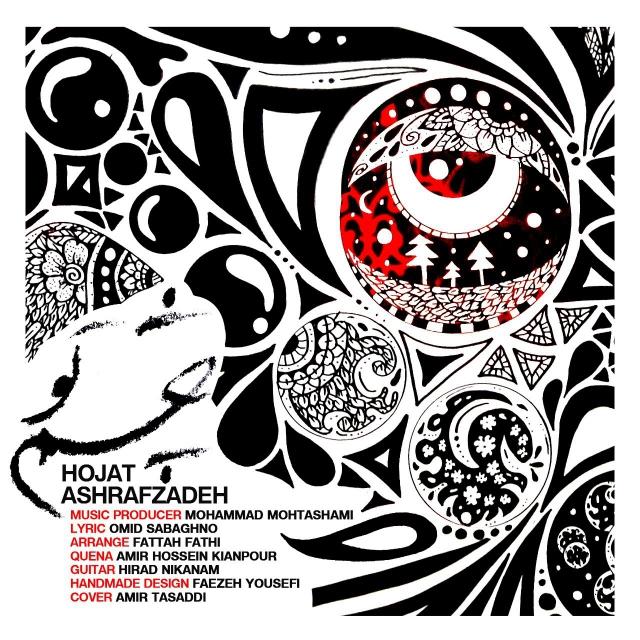 Hojat Ashrafzadeh - Cheshme To