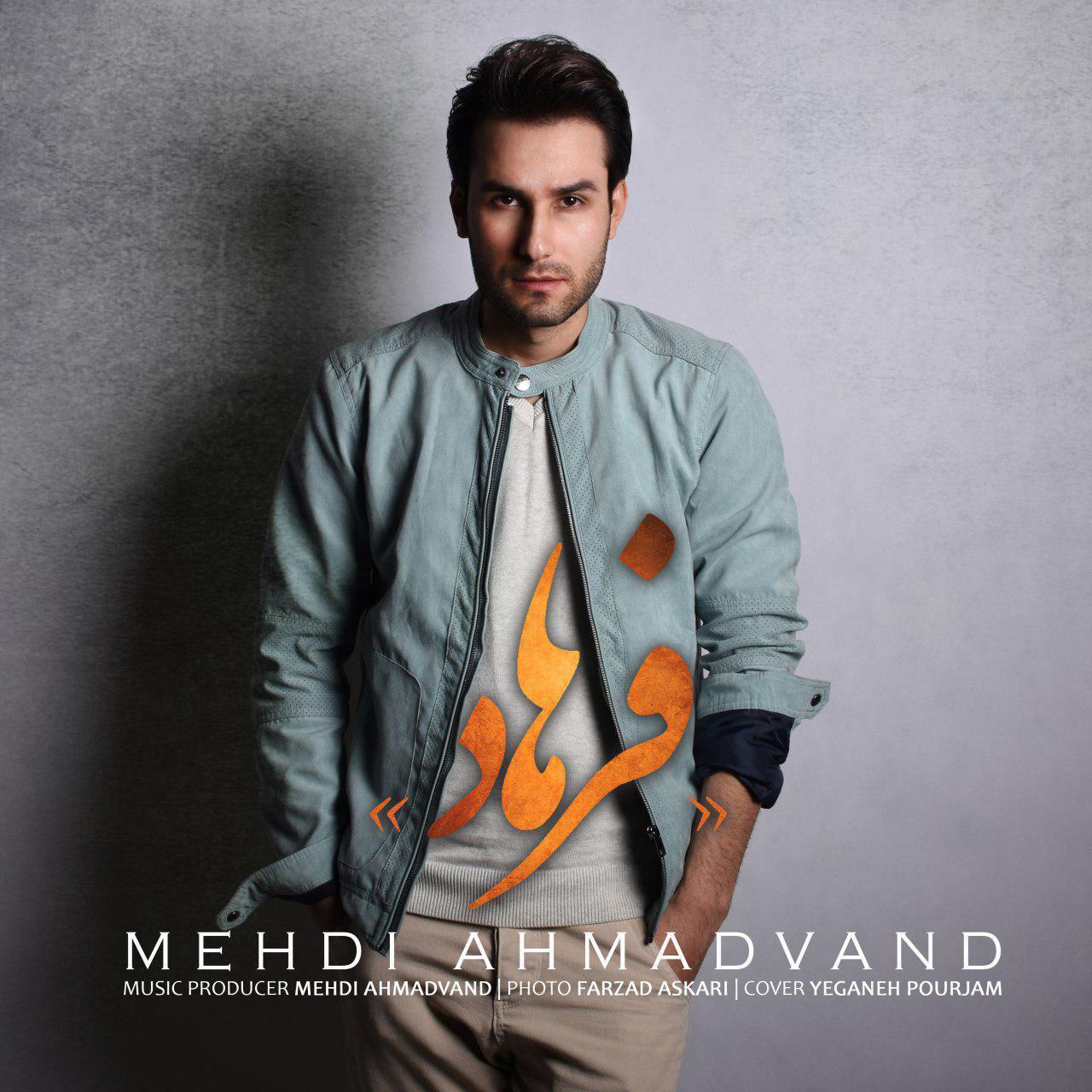 Mehdi Ahmadvand – Farhad