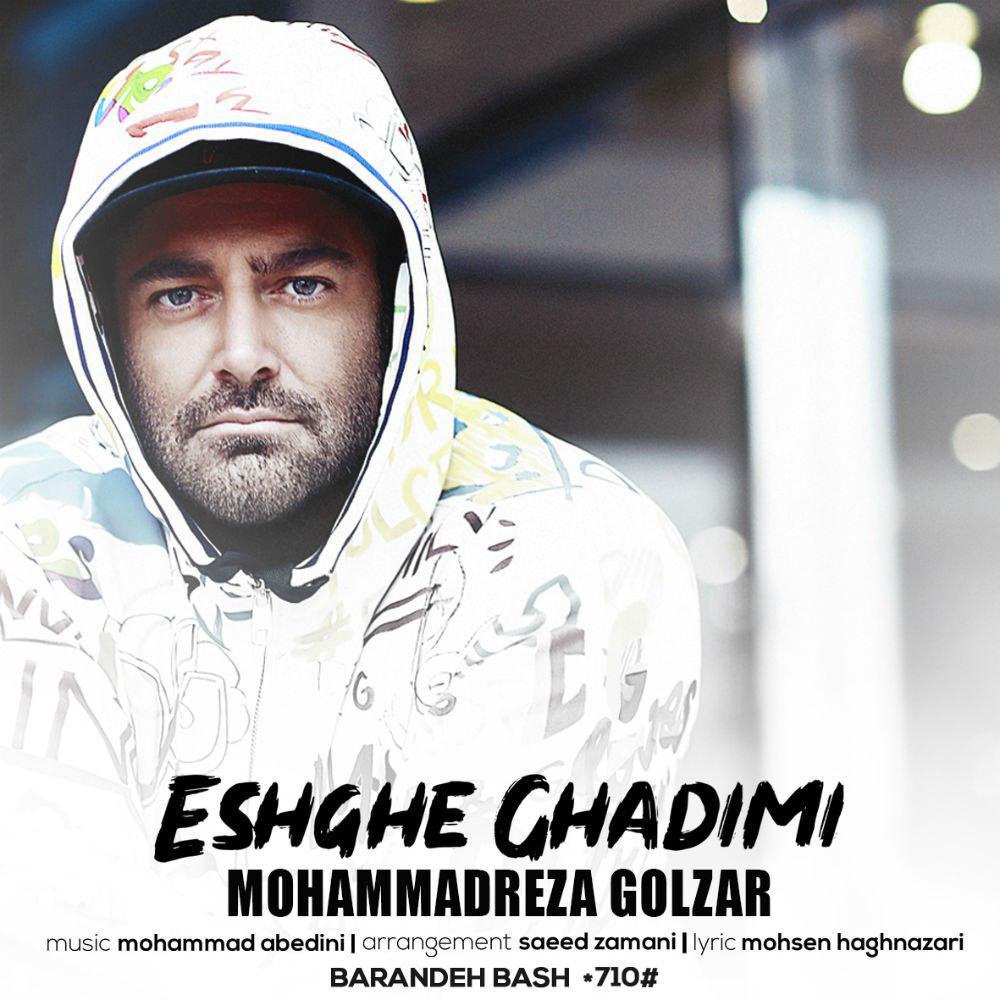 Mohammadreza Golzar – Eshghe Ghadimi