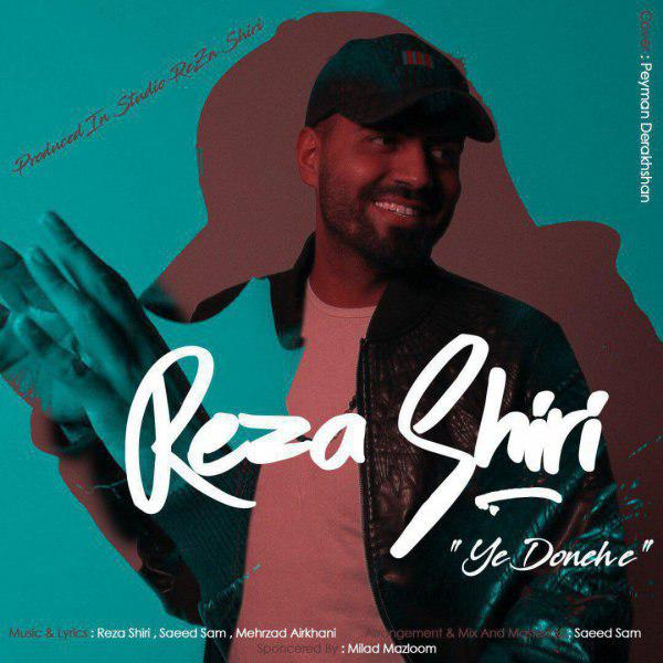Reza Shiri – Ye Donehe