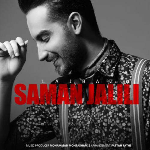 Saman Jalili – Lajbaz