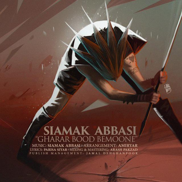 Siamak Abbasi – Gharar Bood Bemoone