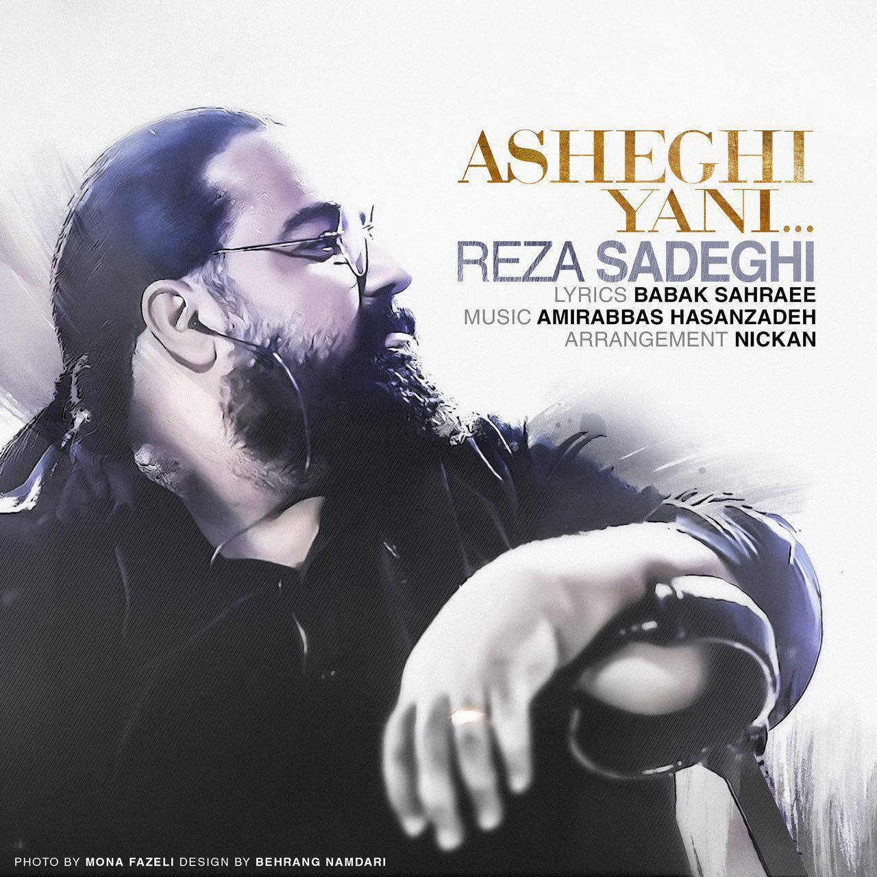 Reza Sadeghi - Asheghi Yani