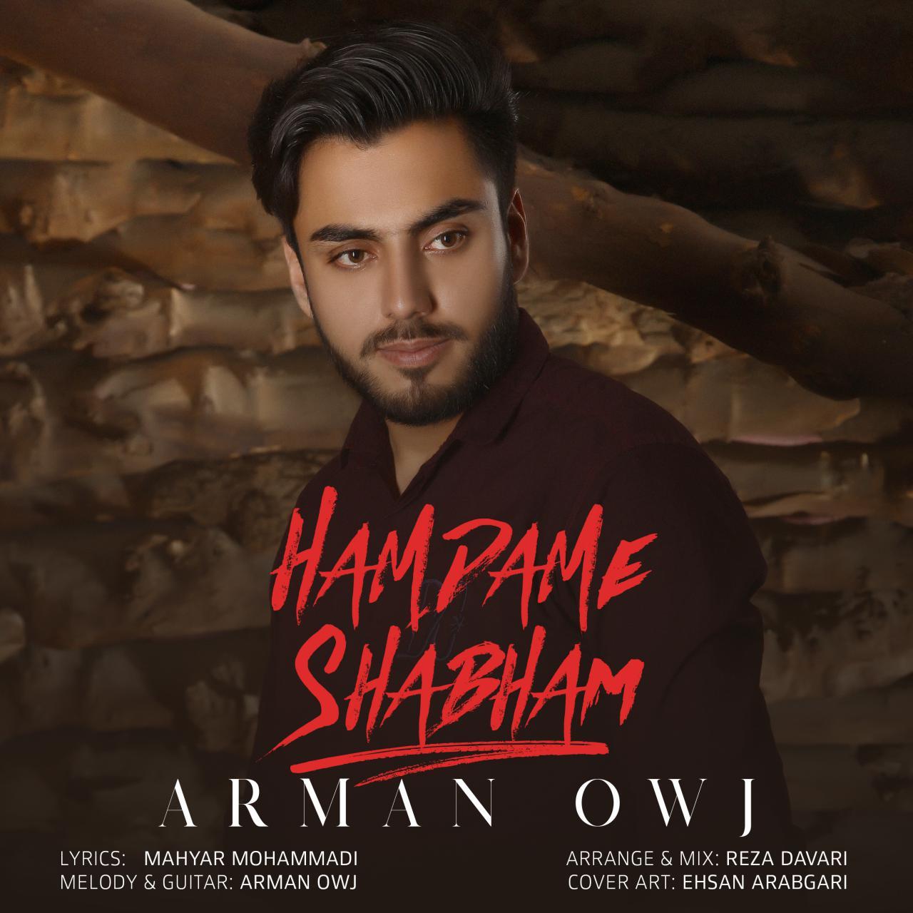 Arman Owj – Hamdame Shabham