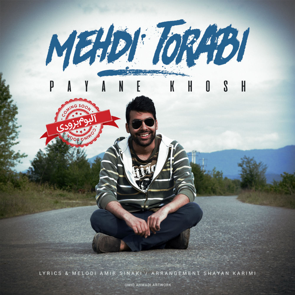Mehdi Torabi – Payane Khosh