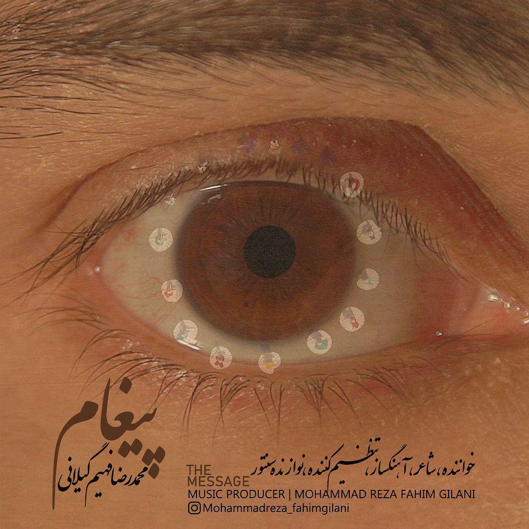 Mohammadreza Fahimgilani – Peygham