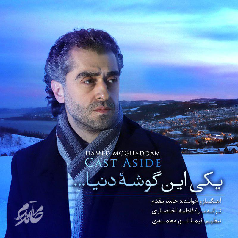 Hamed Moghaddam – Yeki In Goosheye Donya
