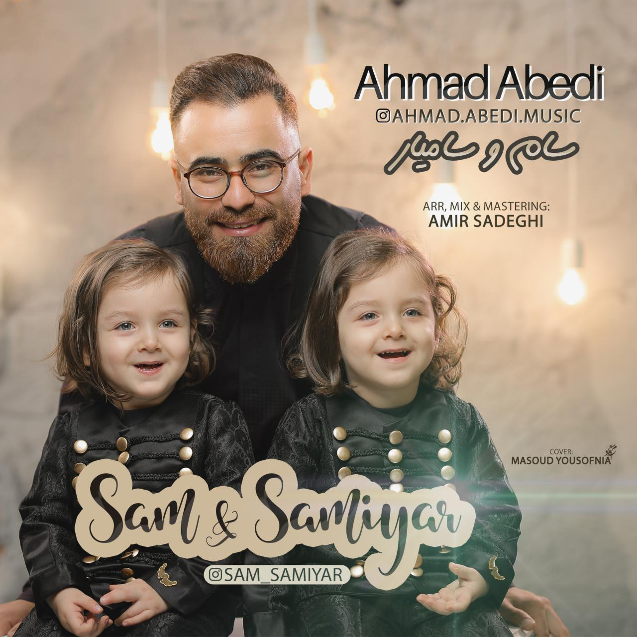 Ahmad Abedi – Sam Va Samyar