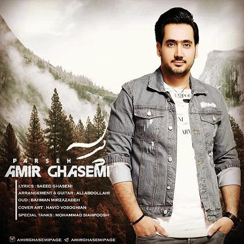 Amir Ghasemi – Parseh