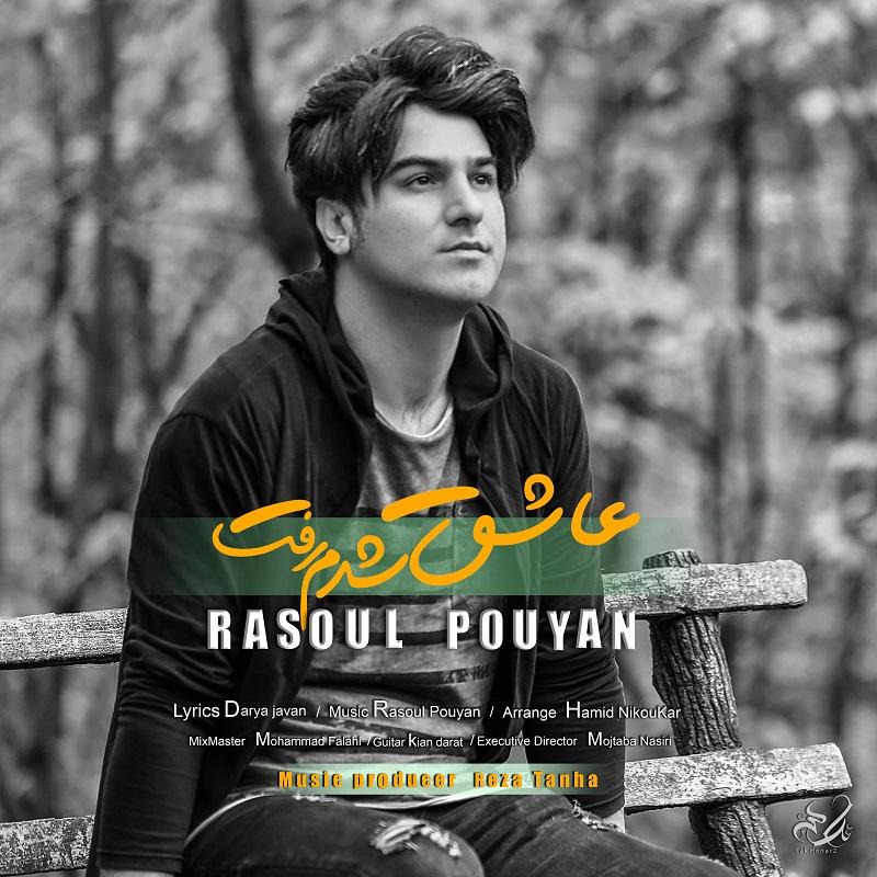 Rasoul Pouyan – Ashegh Shodam Raft