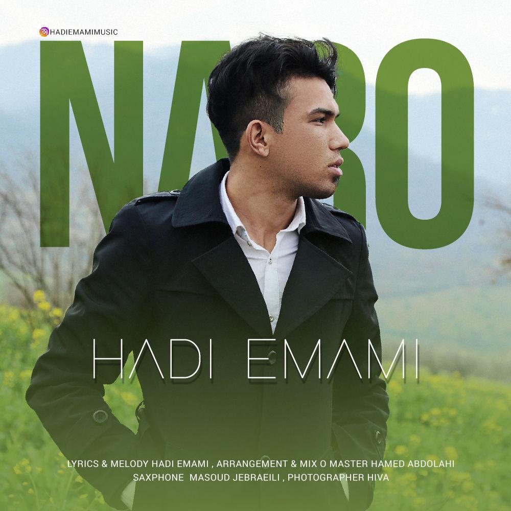 Hadi Emami – Naro