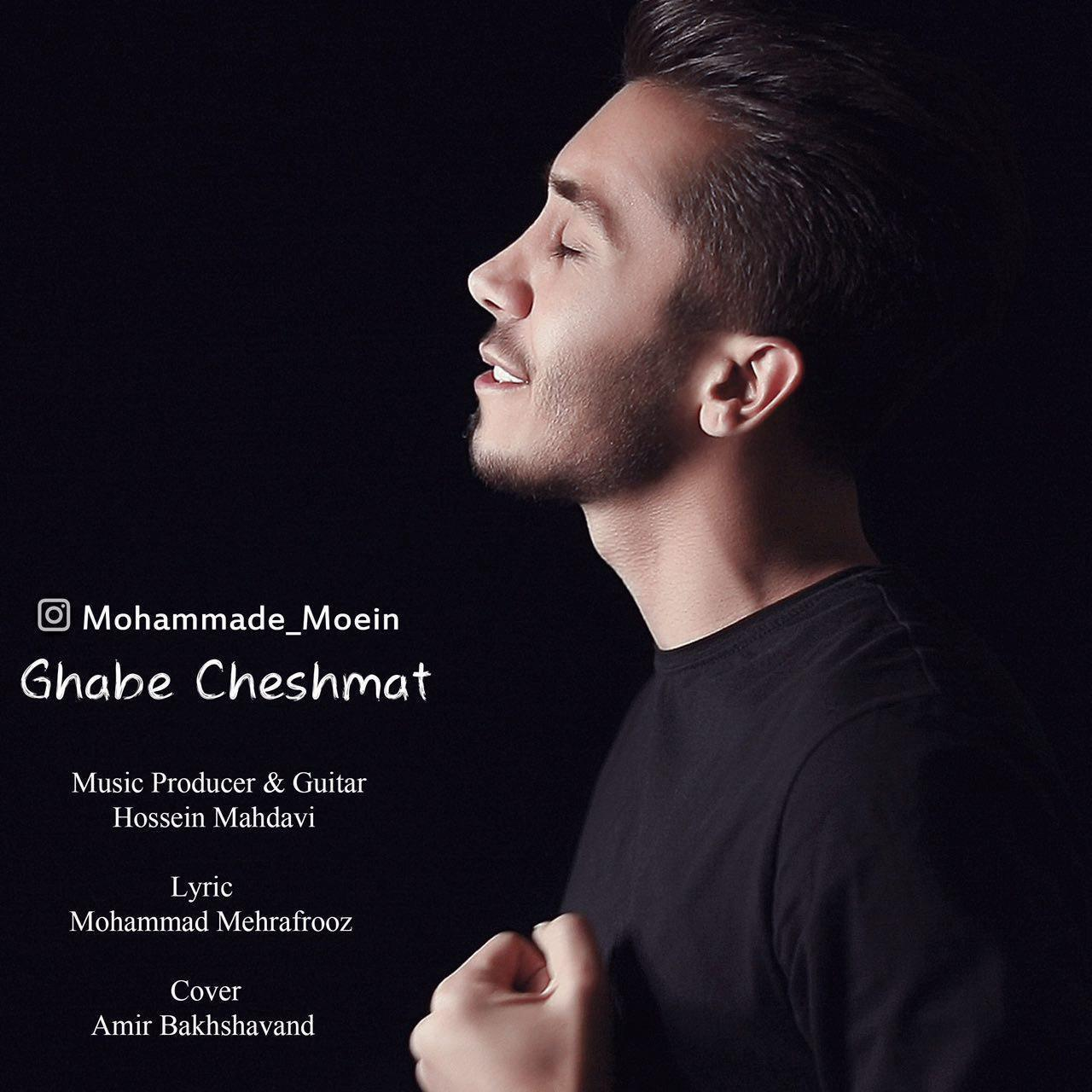 Mohammad Moein – Ghabe Cheshmat